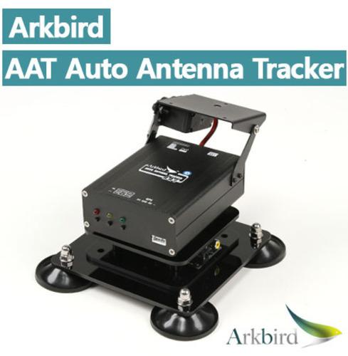 Arkbird-AAT 자동 안테나 추적기(Auto Antenna Tracker)